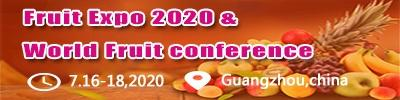 Guangzhou International Fruit Expo 2020 (16.07.2020-18.07.2020)