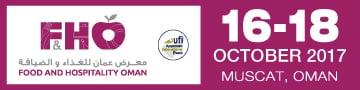 Omanexpo 2017