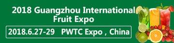 Международная фруктовая выставка в Гуанчжоу 2018