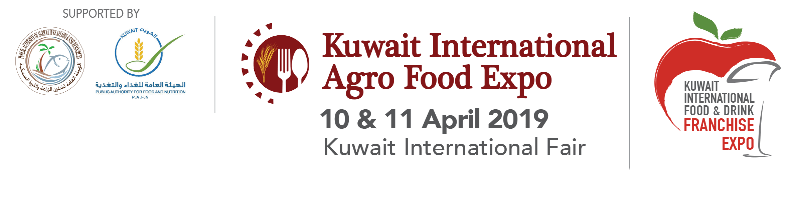Kuwait International Agro Food Expo (KIAFE) (10.04.2019-11.04.2019)