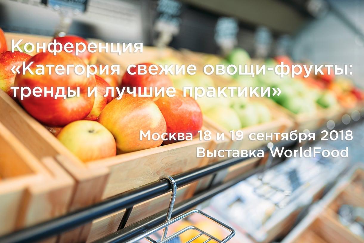 Лук-севок — Розничная торговля