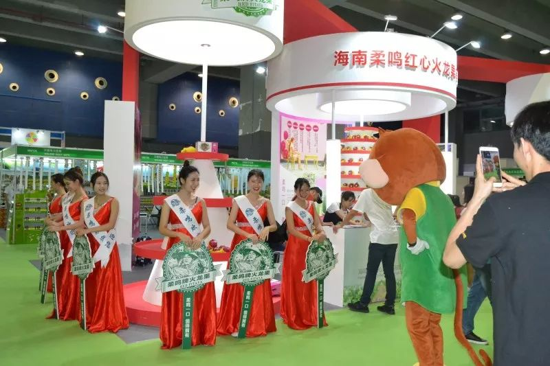 China (Guangzhou) Int'l Fruit Expo 2019 (27.06.2019 - 29.06.2019)