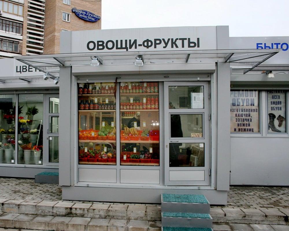 Аренда овощного ларька в москве