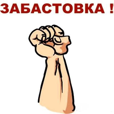 Польские шахтеры начали забастовку